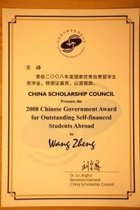 Mr. Zheng Wang, one of the Electrical Engineering Ph.D. students  has recently received  Chinese Government outstanding graduate student award.